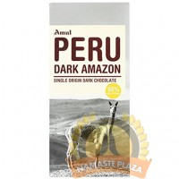 AMUL PERU DARK CHOCOLATE 125GMS