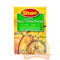 Shan malay chicken biriyani front